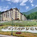 Санаторные учреждения Белоруссии
