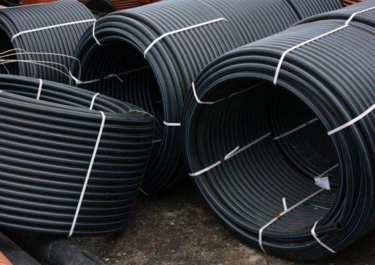 Construction of modern materials